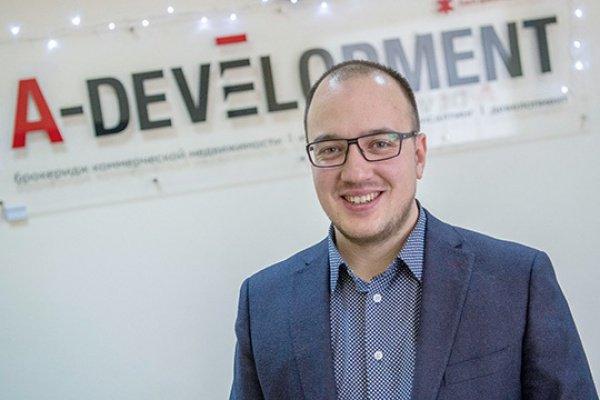 Ассоциация предпринимателей-мусульман РФ осваивает новые сферы деятельности