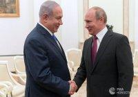 Путин и Нетаньяху обсудили Сирию и Иран