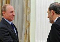 Путин встретился с советником Верховного лидера Ирана