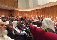 В Мекке завершилась конференция по афганскому урегулированию