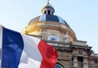 Из Конституции Франции исключили понятие «раса»