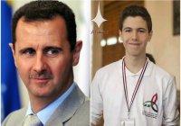 Сын Башара Асада принял участие в международной Олимпиаде по математике