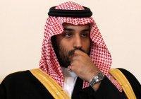 Саудовский наследный принц может выступить перед Кнессетом