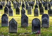 Места на кладбище разыграют в лотерею в Германии
