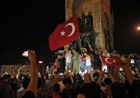 Турция поблагодарила Россию за помощь во время попытки госпереворота