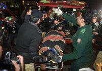 149 человек погибли в результате теракта в Пакистане