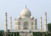 Верховный суд Индии рассмотрит дело о сносе Тадж-Махала