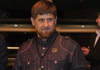 Кадыров прокомментировал информацию о казни чеченок в Афганистане