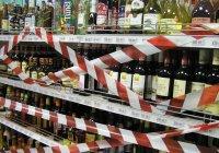 В Туркменистане запретили продажу алкоголя