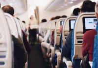 Раскрыт секрет избавления от страха перед полетами