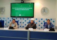 «Изге Болгар жыены» объединит мусульман из 70 регионов РФ и 28 стран