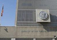 СМИ: перенос посольства США в Иерусалим обойдется в сто раз дороже