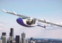 Rolls-Royce презентовал концепт летающего такси