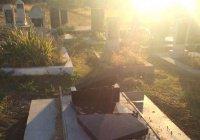 Вандалы разрушили мусульманское кладбище в Крыму