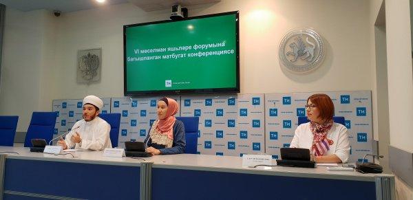 Представители ДУМ РТ рассказали о Форуме мусульманской молодежи.