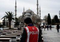 Режим ЧП прекратил действие в Турции