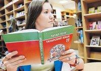 Эксперты из Татарстана направили в Госдуму поправки к закону о родных языках