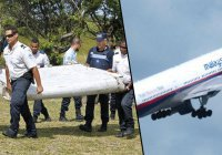 Малайзия представит окончательный отчет по пропавшему MH370