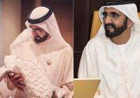 Правитель Дубая вновь стал дедушкой