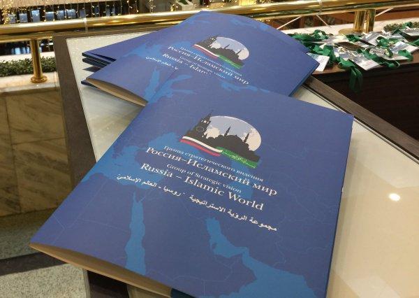 ГСВ «Россия – Исламский мир» проведет в Болгаре Летнюю школу.