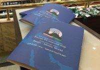 В Болгаре пройдет Международная школа под эгидой ГСВ «Россия – Исламский мир»