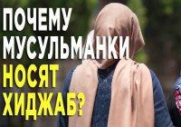 Обязательно ли женщине покрывать голову?
