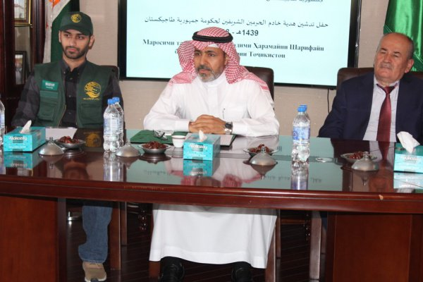Церемония передачи прошла в Саудовской Аравии.