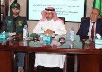 Саудовская Аравия передала Таджикистану десятки тонн фиников