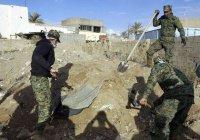 В Ракке нашли массовое захоронение более 1200 женщин и детей