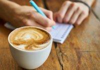 10 дел, которые нужно сделать утром