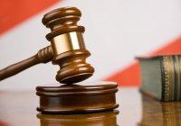 В Казахстане появятся ночные суды