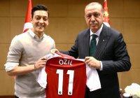 Месут Озил покинул сборную Германии из-за встречи с Эрдоганом