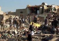 Йемен призвал Путина помочь прекратить войну