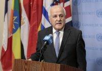 США не пустили палестинцев, которые должны были выступить в ООН