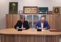 Болгарская исламская академия и КФУ подписали соглашение о сотрудничестве