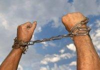 Эксперты назвали центральноазиатских лидеров рейтинга рабства