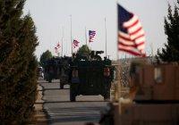 В Минобороны назвали условие, при котором США могут остаться в Сирии