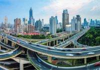 Назван город с самой доступной в мире инфраструктурой