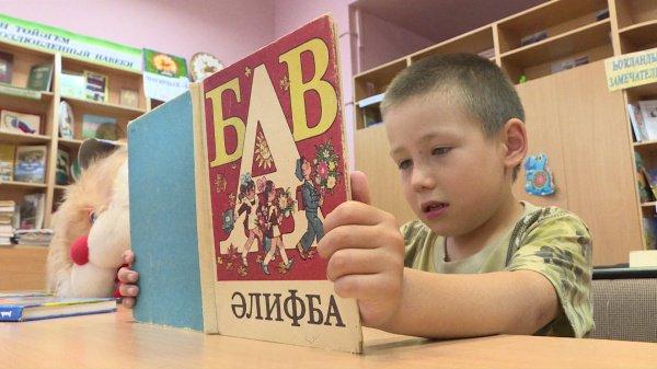 Депутаты проголосовали за добровольное изучение родных языков.