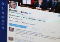 В США издали «книгу твитов» Дональда Трампа