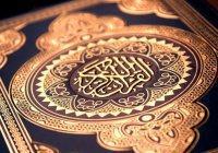 5 обязанностей верующего по отношению к Корану