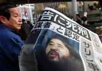 В Японии казнили всех приговоренных к смерти членов секты «Аум Синрике»
