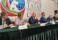 Новый устав Всемирного конгресса татар зарегистрирован в Минюсте