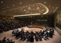 США заблокировали в ООН план России по урегулированию на Ближнем Востоке