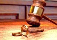 Суд отказался разводить супругов из-за «отсутствия счастья» в семейной жизни