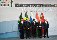 Лидеры БРИКС выразили озабоченность ростом напряженности на Ближнем Востоке