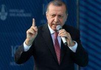 Эрдоган: Турция – мировой лидер по оказанию помощи беднейшим странам
