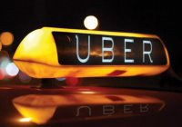 Uber совершил рекордное число перевозок
