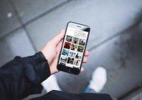 Опубликован список самых дорогих звезд Instagram