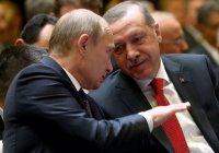 Путин назвал условие, при котором согласится сходить с Эрдоганом в ресторан